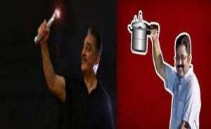kamal-haasan-not-allotted-torch-ligh-symbol-ammk-allotted-pressure-cooker-as-election-symbol_g2d
