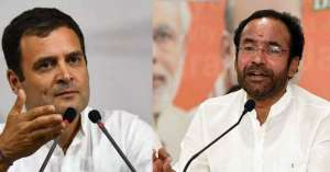 ask-your-grandfather-who-gave-up-indian-territory-to-china--minister-of-state-kishan-reddy-to-rahul-gandhi_g2d